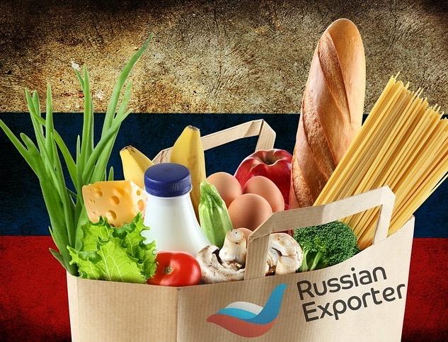 Открыт прием заявочной документации на получение субсидий на сертификацию экспортной продукции АПК